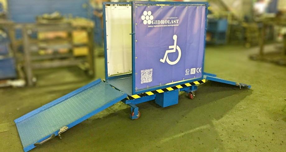 Подъемники гидравлические для инвалидов